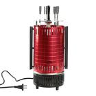 Электрошашлычница КАВКАЗ-2, 1000 Вт, 5 шампуров, красный