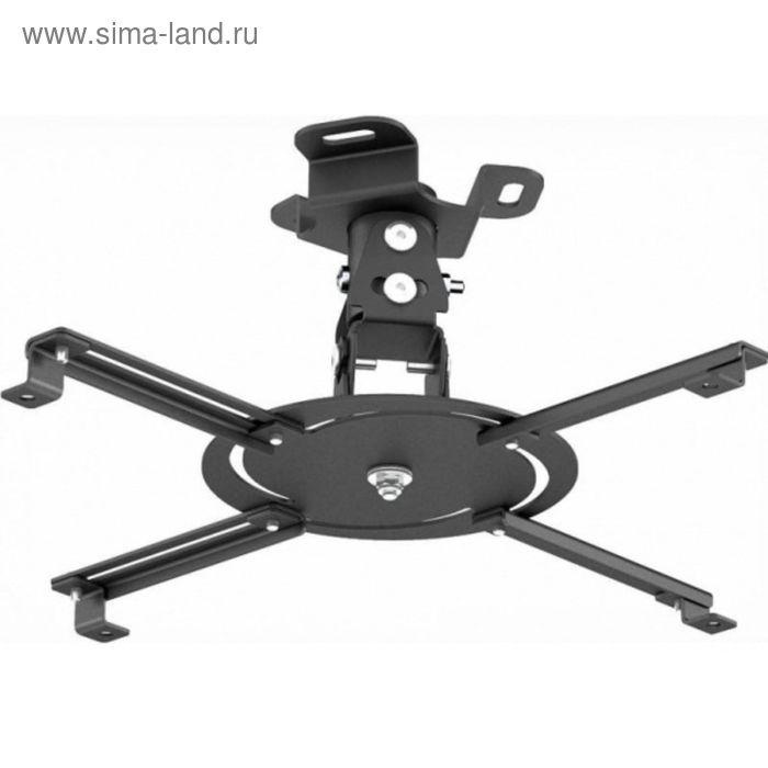 Кронштейн для проектора Holder PR-103-B максимальная нагрузка 20 кг, потолочный