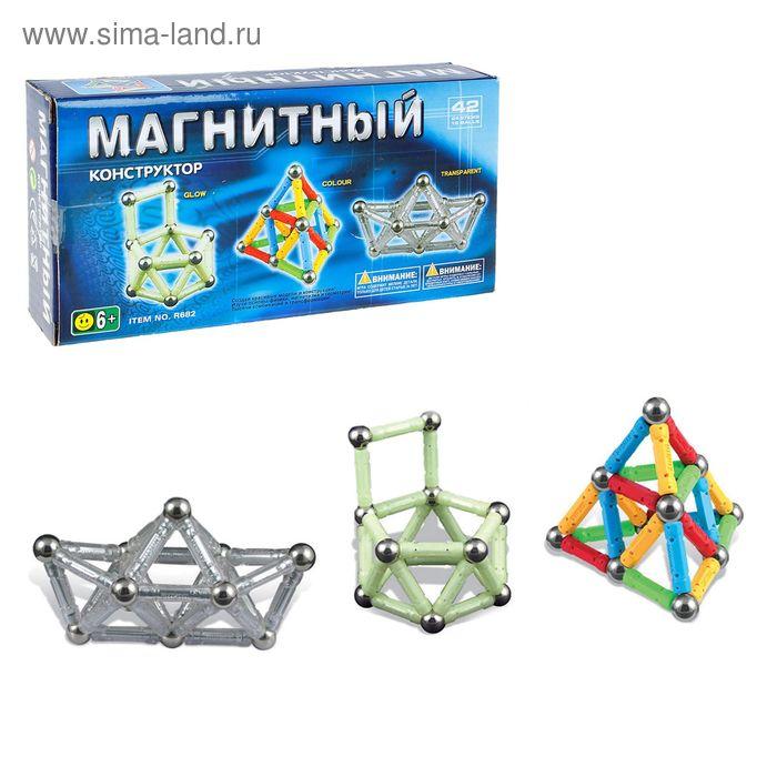 Конструктор магнитный, 42 детали