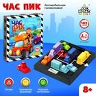 Настольная игра-головоломка на логику «Час пик»: 16 машин, 152 задания