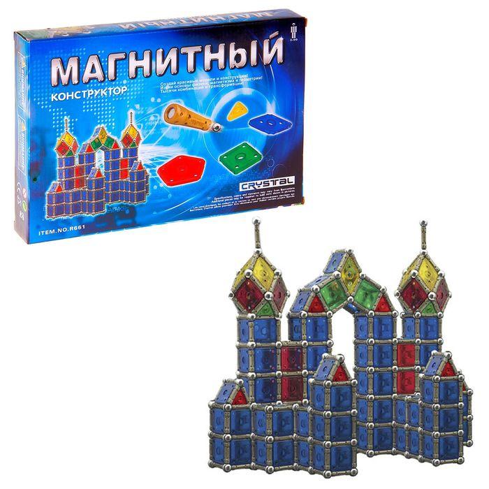 """Конструктор магнитный """"Кристал"""", 46 деталей"""
