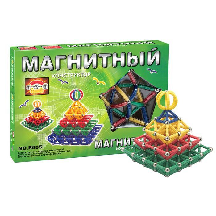 """Конструктор магнитный """"Пирамида"""", 65 деталей"""