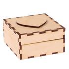 """Шкатулка из дерева """"Сердце"""" №19 10,5х10,5х6 см (набор 11 деталей)"""