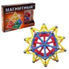 Конструктор магнитный «Пирамида», 52 детали