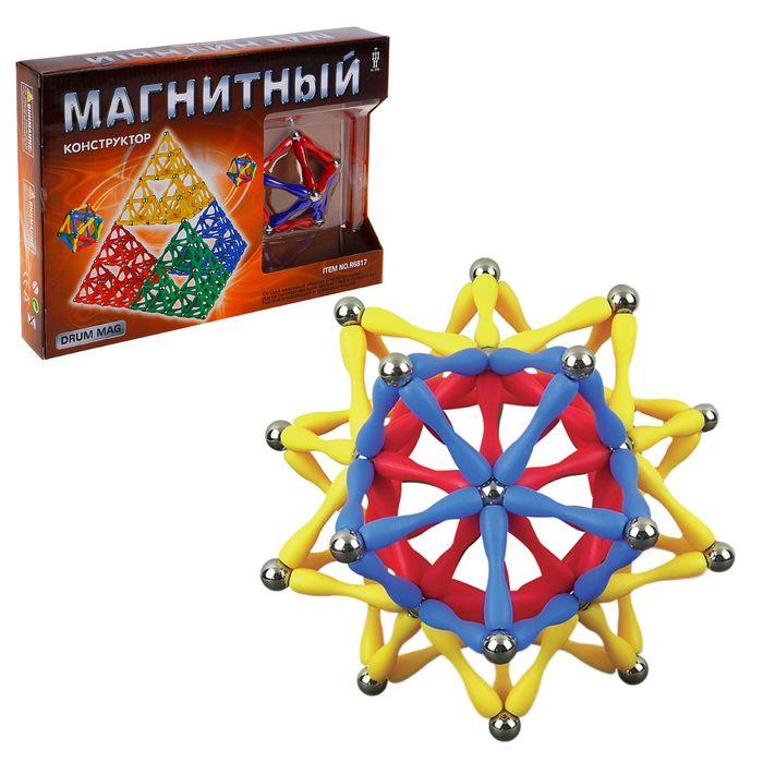 """Конструктор магнитный """"Пирамида"""", 52 детали"""