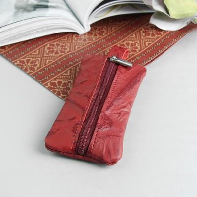 Ключница, отдел на молнии, металлическое кольцо, жатка, цвет красный