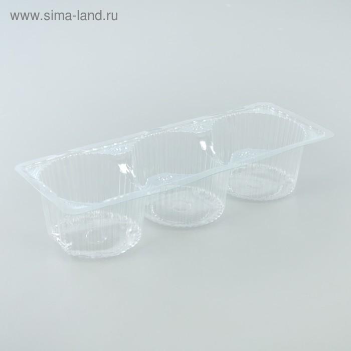 Кюветка, 3 ячейки, d-70/h-50 (800)