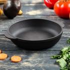 Сковорода чугунная 140*30 мм с двумя ушками