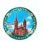 Магнит-тарелочка «Самара. Храм Пресвятого Сердца Иисуса»
