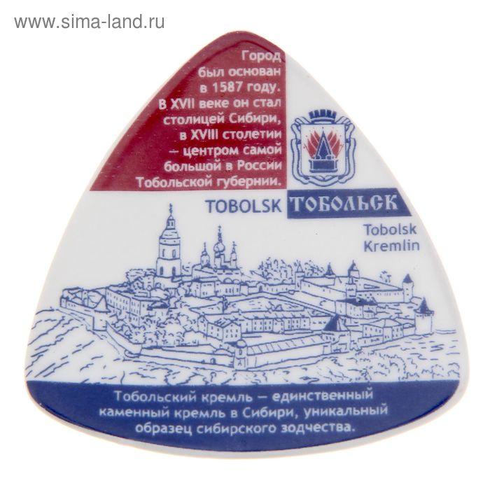 """Магнит треугольный """"Тобольск. Кремль"""", керамика, деколь"""