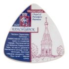 "Magnet-triangle ""Krasnoyarsk. The Paraskeva Pyatnitsa chapel"" (decal)"