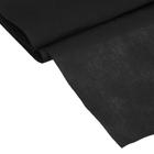 Материал укрывной, 150 × 3,2 м, плотность 80, с УФ-стабилизатором, чёрный