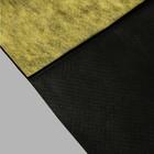 Материал мульчирующий, 100 × 1,6 м, плотность 80, с УФ-стабилизатором, жёлто-чёрный