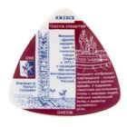 Магнит треугольный «Ижевск. Монумент Дружбы»