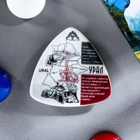 Магнит-треугольник «Урал. Карта и Европа-Азия» в Донецке