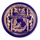 Магнит-тарелка «Свердловская область. Карта и ящерка», золото