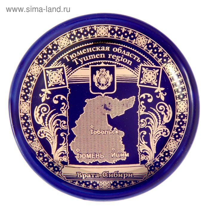 """Магнит-тарелка """"Тюменская область. Карта"""", золото"""