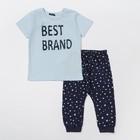 Комплект для мальчика, рост 110 см, цвет голубой TFВ18-821