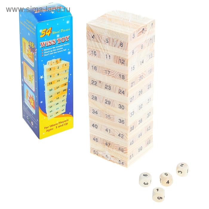 """Игра """"Разбери поленницу"""" малая, с цифрами и кубиками, 54 элемента"""