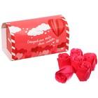 """Soap petals """"Sending you my love"""", 6 PCs."""