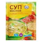 Суп Мясной со звездочками 60 гр*35шт