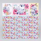"""Бумага для скрапбукинга Me to you Цветы """"Цветочный день"""", 30.5х30.5 см 180 гр/м"""
