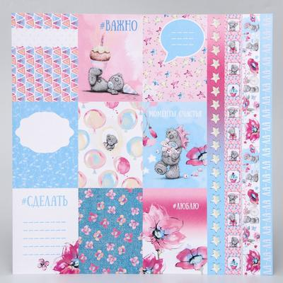 """Paper for scrapbooking Me to you Flowers """"Nice stuff"""", 30.5h30.5 cm 180 gr/m"""