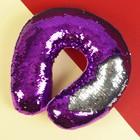 Подголовник «Великолепный хамелеон», серо-фиолетовый