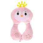 Подушка дорожная детская «Птичка» для шеи, цвет розовый
