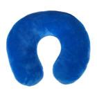 Подушка дорожная детская для шеи, цвет синий