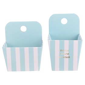 Набор подвесных коробок «Люби, твори, мечтай», 12 х 14,5 х 8,5 см, 10 х 10 х 16,5 см Ош