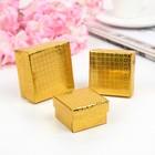 """Набор коробок 3в1 """"Золото"""", 7 х 7 х 4 - 5 х 5 х 3 см"""
