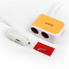 Разветвитель прикуривателя компакт, 2 гнезда, 2 USB 1-2,1 А, провод 50 см, оранжевый Ош