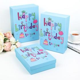 "Set boxes 3in1 ""Birthday"", blue, 29 x 21 x 9 26 x 18 x 6 cm"