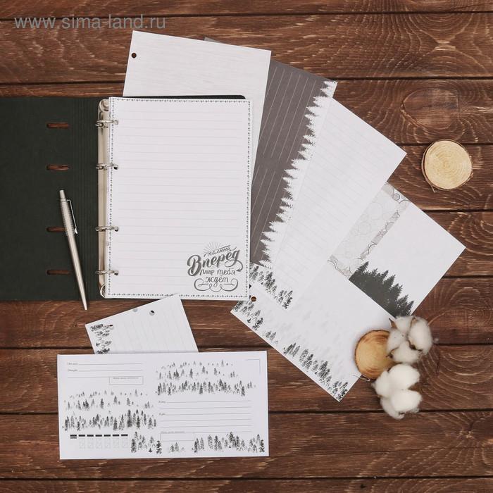 Набор многофункциональных листов и конвертов «Лесная чаща», конверт 22 х 11 см, листы 14,8 х 21 см