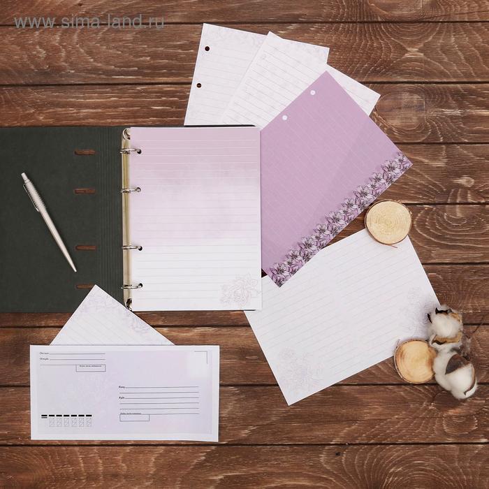 Набор многофункциональных листов и конвертов «Цветочная композиция», конверт 22 х 11 см, листы 14,8 х 21 см