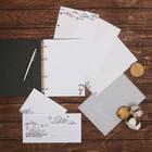 Конверт почтовый E65 110 × 220 мм с листами 148 × 210 мм «Городская жизнь»