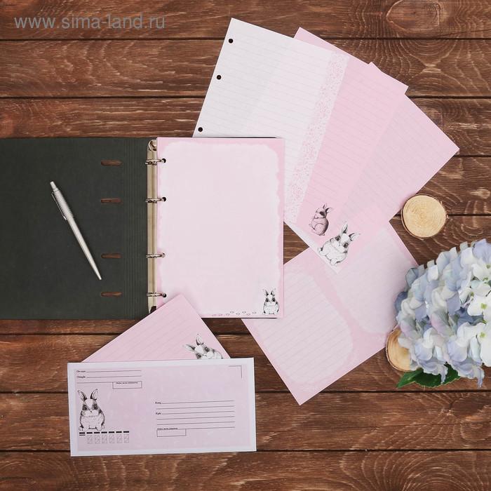 Набор многофункциональных листов и конвертов «Милый персонаж», конверт 22 х 11 см, листы 14,8 х 21 см