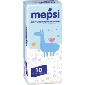Детские пелёнки Mepsi, впитывающие, 60х90, 10 шт Ош