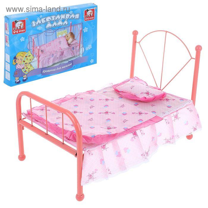 """Кроватка для куклы """"Заботливая мама"""""""