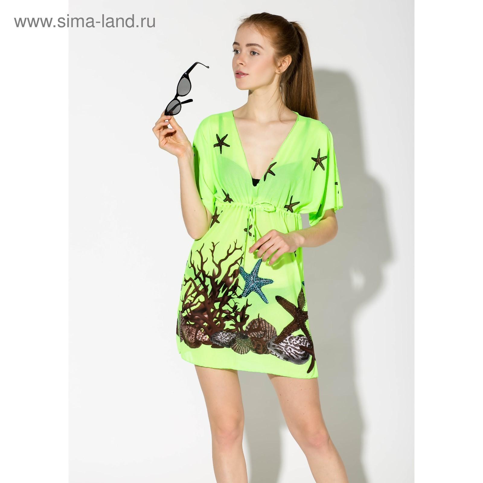36382fca82a97 Туника женская 2367 цвет лимонный, р-р 44-46 (M) (3520648) - Купить ...