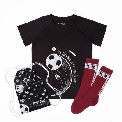 """Набор детский """"Love football"""": мешок 17х28 см, футболка р-р 32 (110-116 см), гольфы 16-18 см   33950"""
