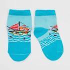 Набор детских носков (3 пары) Море цвет голубой, р-р 10-12