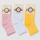 Набор детских носков (3 пары) Лори цвет белый/желтый/розовый, р-р 18-20