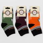 Набор детских носков (3 пары) Мяч цвет МИКС, р-р 16-18