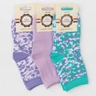 Набор детских носков (3 пары) Тетрис цвет МИКС, р-р 18-20