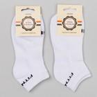 Набор женских носков (6 пар) Фитнес женские цвет белый/серый/чёрный, р-р 36-41