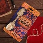 """Ложка с гравировкой сувенирная на открытке """"Лучший свекор"""" - фото 68922"""