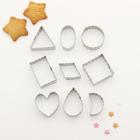 """Набор форм для вырезания печенья 3,5х4х1,5 см """"Галетное печенье"""", 9 шт - фото 254371180"""