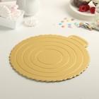 """Подложка для торта """"Золото. Волна"""" - фото 308008431"""
